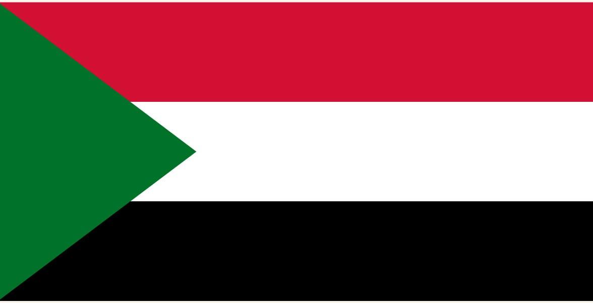 Du terrain: la République du Soudan